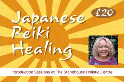 Advert for Japanese Reiki healing at The Stonehouse Holsitic Centre, stonehouse, gloucestershire